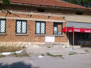 BAKERY with SHOP and YARD for sale, 15 min drive from Ruse