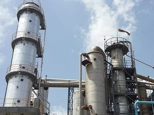 Oil refining facility