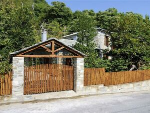 Private Villa in Pelion