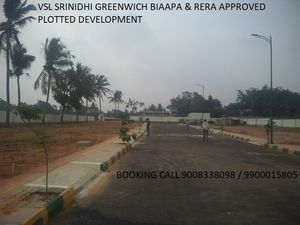 before airport BIAAPA SITES SALE