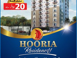 Hooria Residency | Property for sale In Karachi