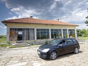 Large bungalow for sale on hillside location Bulgaria