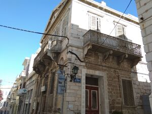 Preserved unique old mansion in Syros island (Ermoupoli)
