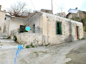 Corner House. Short Drive to the Sea - East Crete