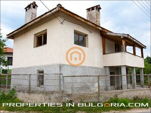 Rural house attractive location, hot mineral water baths